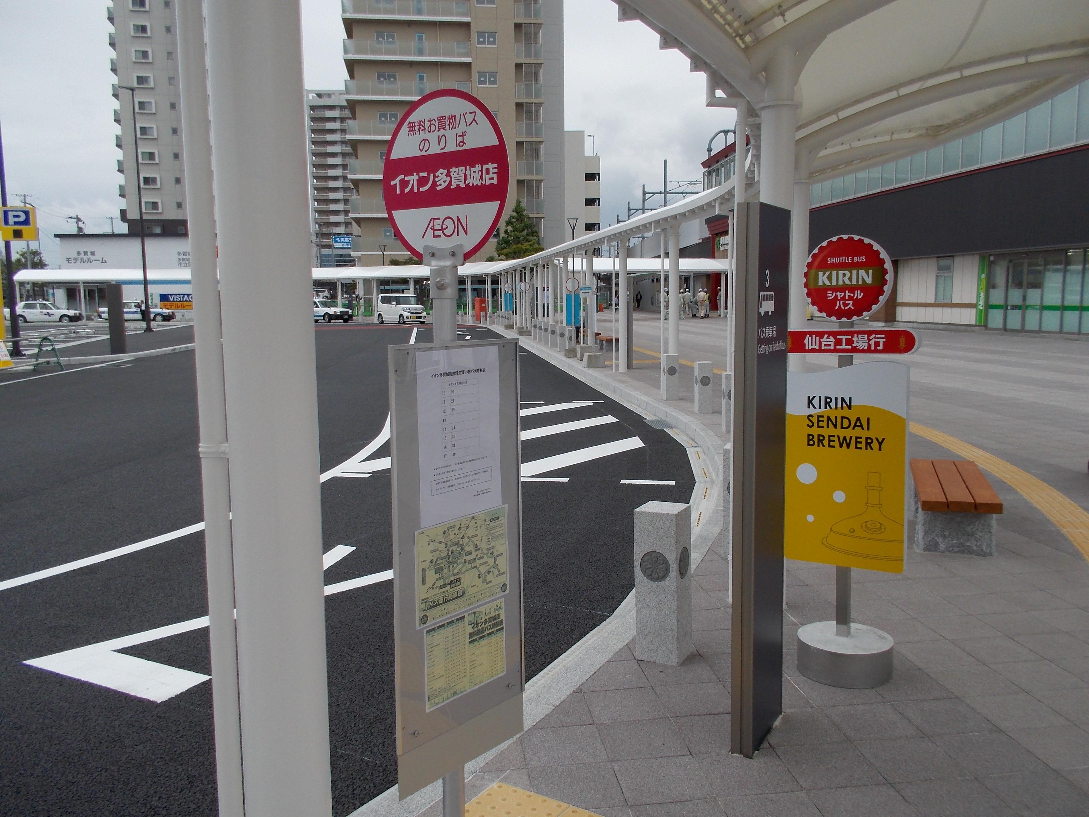 多賀城駅にショッピングバスの停留所を設置しました。