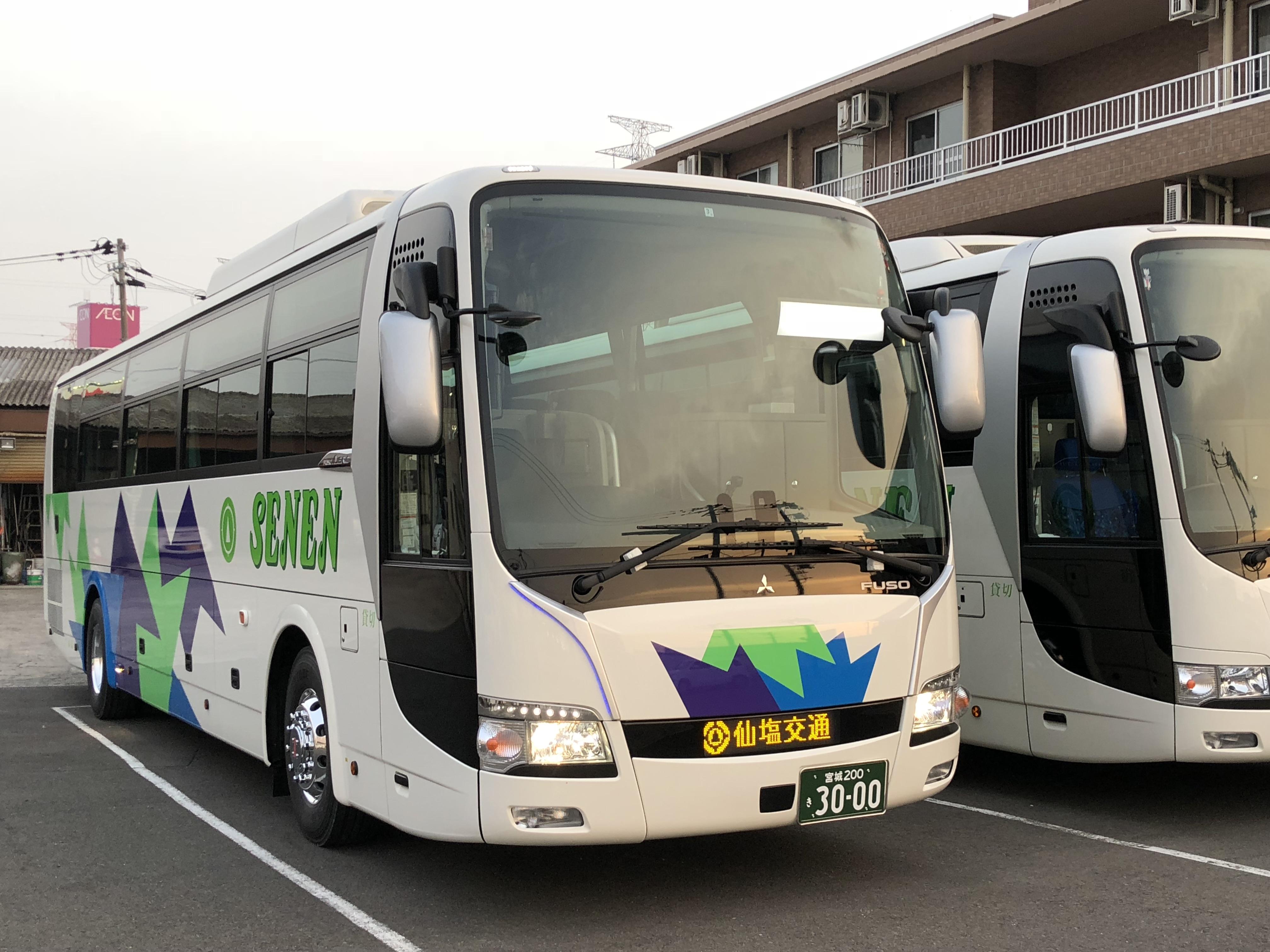 三菱ふそう製の大型バス新型車納車になりました!!