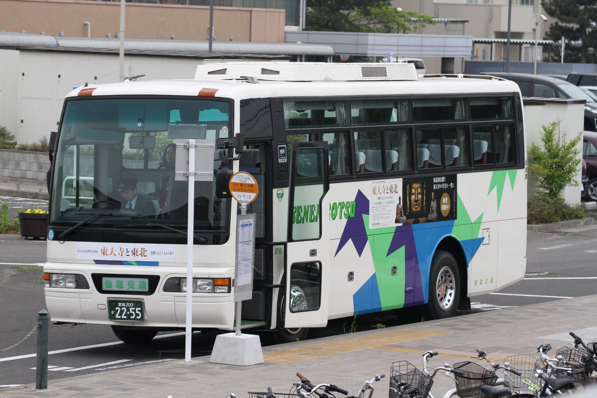 東大寺臨時シャトルバス運行終了しました!